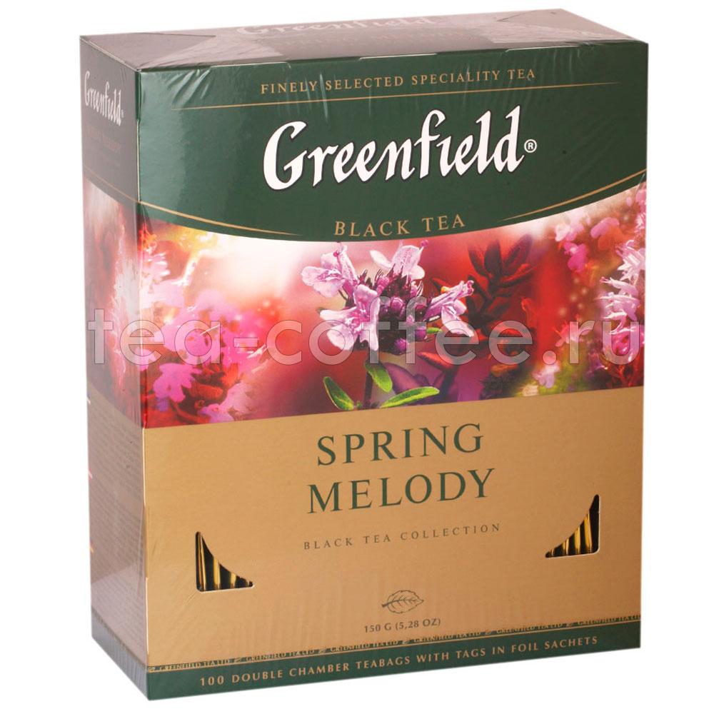 чай гринфилд в пакетиках 100 шт