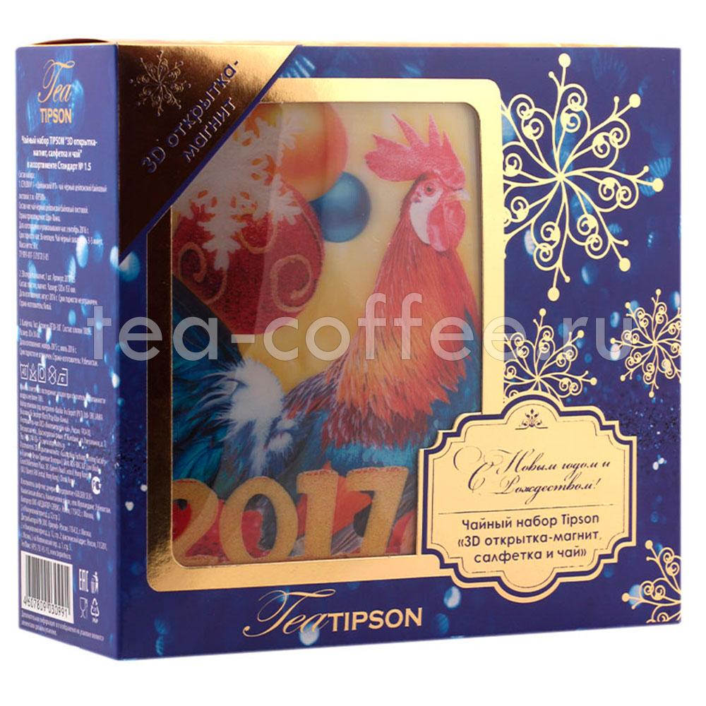 Tipson подарочный чайный набор N 1.5 3D открытка-магнит, салфетка и чай