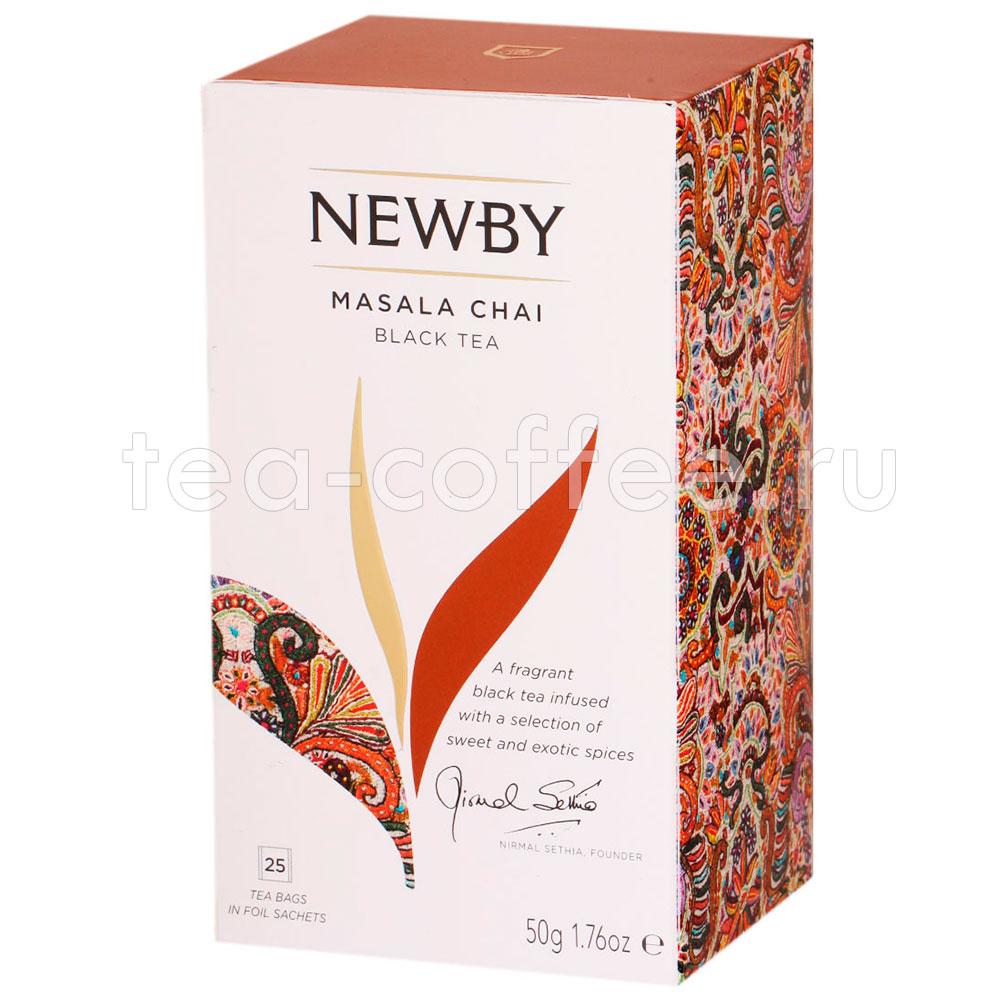 чай Newby масала купить