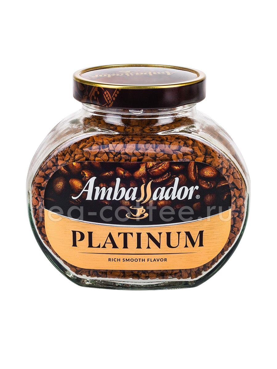 сколько стоит кофе амбассадор платинум
