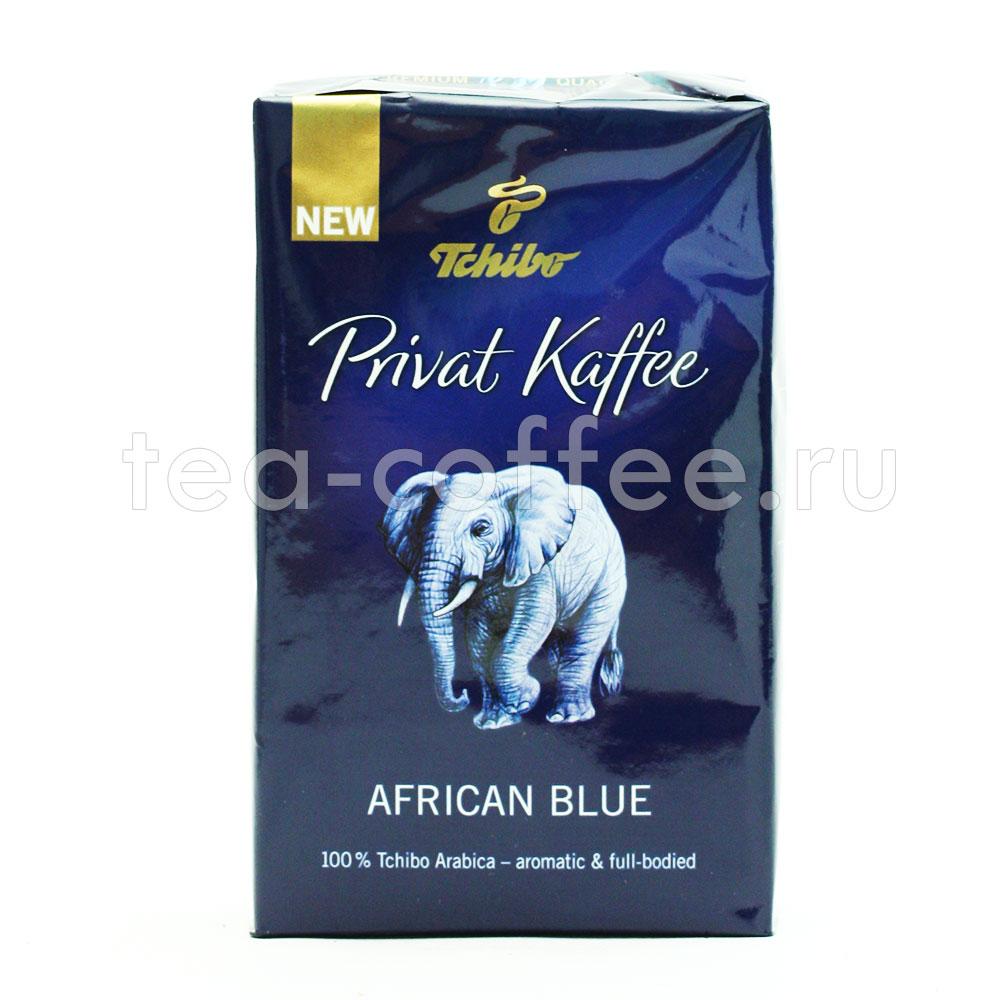tchibo privat kaffee african blue 250. Black Bedroom Furniture Sets. Home Design Ideas