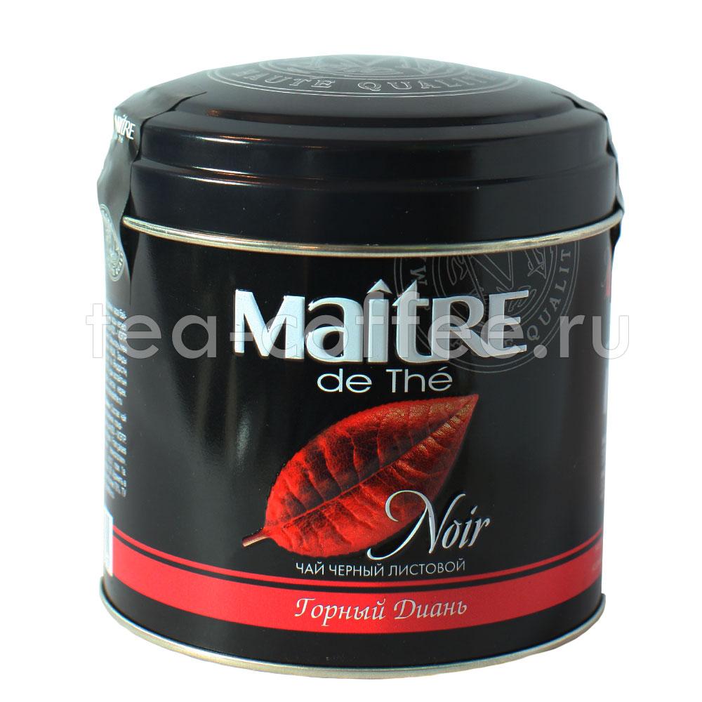 Чай Maitre Горный Диань 100 гр