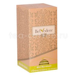 Belvedere Мятный Марракеш в пакетиках 1,5гр х 25 шт