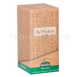Чай Belvedere Голубое Небо Пакетики 1,7 гр 25 шт