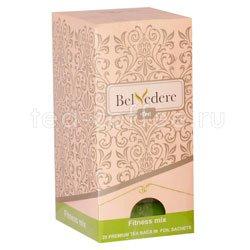 Belvedere Фитнес Микс в пакетиках 1,7гр х 25 шт