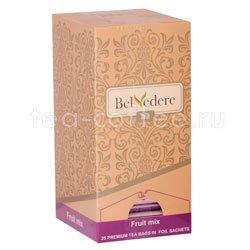 Чай Belvedere Фруктовый Микс Пакетики 2 гр 25 шт