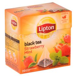 Чай Lipton Strawberry Mint (20 пирамидок)