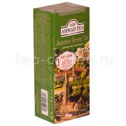 Чай Ahmad Пакет Зеленый с жасмином 2гр*25 шт. Россия