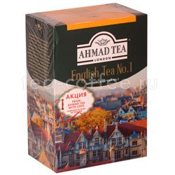 Чай Ahmad English Tea №1 черный 200г