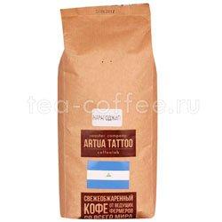 Кофе Artua Tattoo Coffeelab Марагоджип Никарагуа в зернах 1 кг