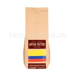 Кофе Artua Tattoo Coffeelab Колумбия Консака бленд в зернах 250 гр
