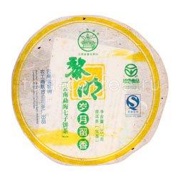 Чай 5-летний Лиминг шен пуэр, Китайская беседка, 357 г