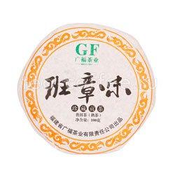 Пуэр плитка Гуанчжоу 100г (шу)