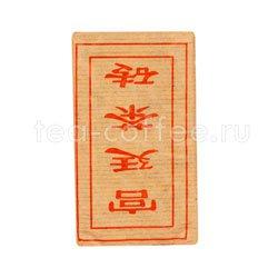 Пуэр в плитках Тиао Ча (1шт.-100 гр)