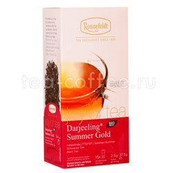 Чай Ronnefeldt Joy of tea Darjeeling Summer Gold черный кат. FTGFOP в саше на чашку 15 шт