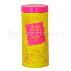 Чай Ronnefeldt Tea Couture Jasmine/Жасмин 100 гр