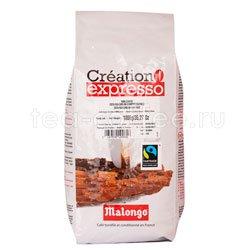 Кофе Malongo в зернах Costa Rica 1кг Франция