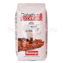 Кофе Malongo в зернах Colombia Maragogype 1кг