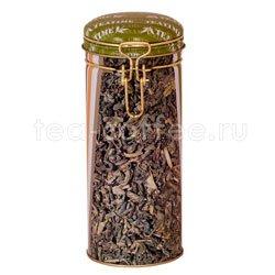 Банка для чая Коллаж 150 гр