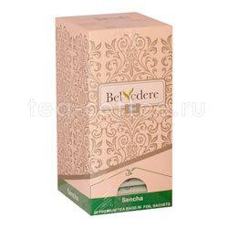 Чай Belvedere Санча Пакетики 1,5 гр 25 шт