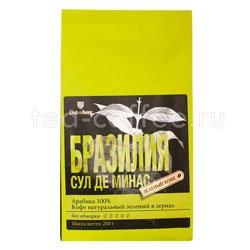 Зеленый Кофе Gutenberg в зернах Бразилия 250 гр