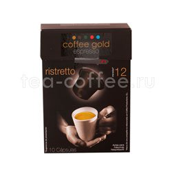 Кофе в капсулах Coffee Gold Ristretto 10 капсул