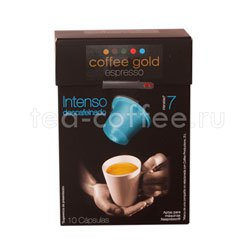Кофе в капсулах Coffee Gold Intenso Descafeinado 10 капсул