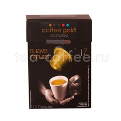 Кофе в капсулах Coffee Gold Suave Natural 10 капсул