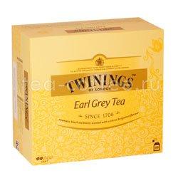 Чай Twinings Earl Grey (50 пакетиков)