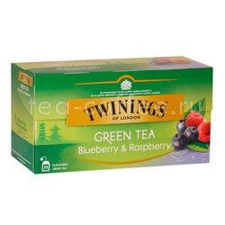 Чай Twinings Зеленый Черника и Малина (25 пакетиков) Великобритания