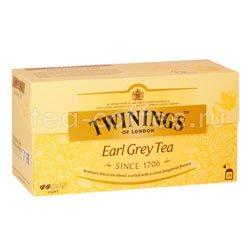 Чай Twinings Earl Grey (25 пакетиков)