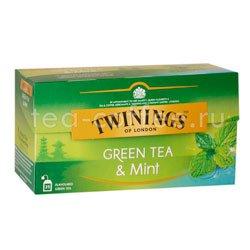 Чай Twinings зеленый  с мятой (25 пакетиков) Великобритания