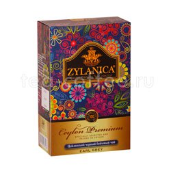 Чай Zylanica FBOP бергамот 100 гр