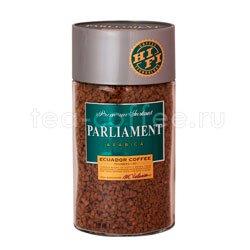 Кофе растворимый Parliament Arabica Россия