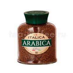 Кофе Italica растворимый de Luxe 100 гр Италия