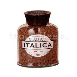 Кофе Italica растворимый 100 гр Италия