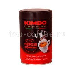 Кофе Kimbo молотый Espresso Napoletano ж/б 250 гр Италия