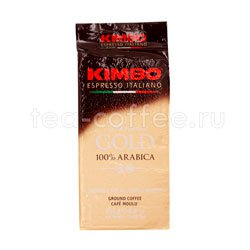 Кофе Kimbo молотый Aroma Gold Arabica 250 гр Италия