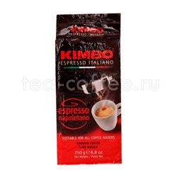 Кофе Kimbo молотый Espresso Napoletano 250 гр Италия