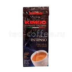 Кофе Kimbo молотый Aroma Intenso 250 гр Италия