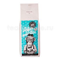 Кофе Artua Tattoo Coffeelab Эспрессо смесь №1 в зернах 1 кг