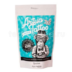 Кофе Artua Tattoo Coffeelab Эфиопия в зернах 250 гр Россия