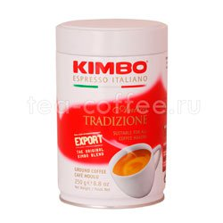 Кофе Kimbo молотый Antica Tradizione 250 гр ж.б Италия
