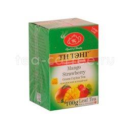 Чай Ти Тэнг Зеленый Манго с Клубникой 100 гр