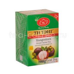 Чай Ти Тэнг Зеленый Мангостин 100 гр