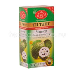 Чай Ти Тэнг Зеленый Саусоп в пакетиках Шри Ланка