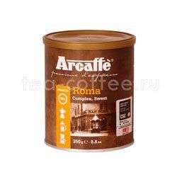 Кофе Arcaffe молотый Roma 250 гр