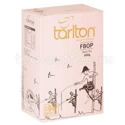 Чай Tarlton черный FBOP 500 гр