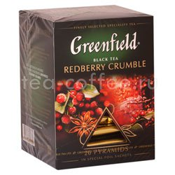 Чай Greenfield Redberry Crumble Пирамидки