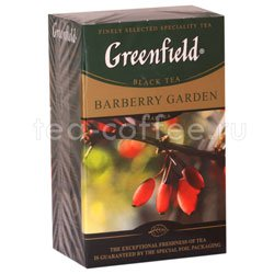 Чай Greenfield Barberry Garden 100 гр Россия